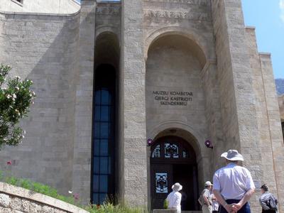 National Museum Entrance