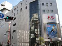 109 Department Store