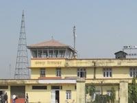 Janakpur Airport