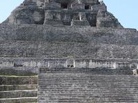 Xunantunich Mayan Ruin Excursion