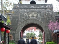 Chinese Culture and Movie Center