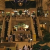 Inside Of Mercato Shopping Mall