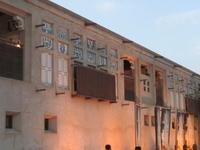 Sheikh Obaid Bin Thani House