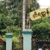 Yangon Zoological Gardens
