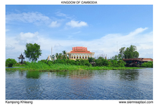 Kampong Khleang 10