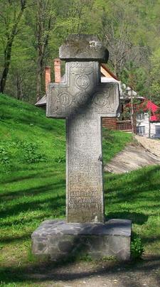 Cross In The Castle Gardens