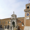 The Porta Magna At The Venetian Arsenal