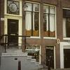 Amsterdam Pipe Museum