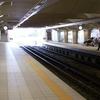Kato Patisia Metro Station