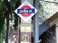 Ujjain Junction Railway Station