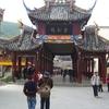 Songpan Bridge