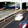 Highway 401 In Oshawa