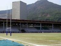 Aberdeen Sports Ground