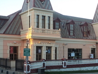 Agustin Ross Cultural Center