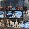 A Handicraft Shop At Bazar
