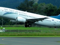 Dunedin International Airport