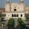 Alamgiri Gate Of Lahore Fort