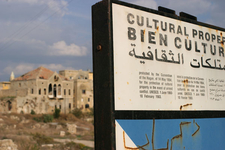 A Large Sign Which Marks The Ancient City