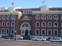 Universidad de Alejandría