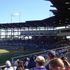 Alex Box Stadium