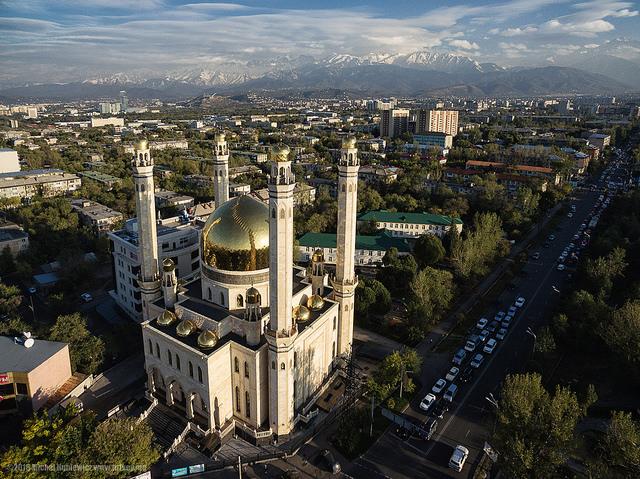 Fly N Stay Almaty Photos