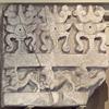 Amaravati Triratna Symbols