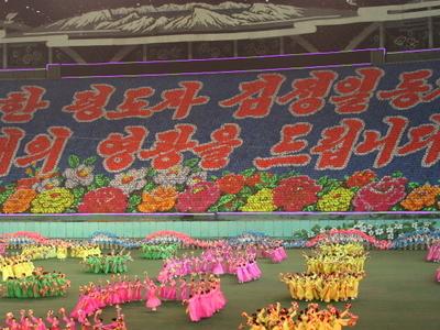 Mass Games At Rungrado May Day Stadium
