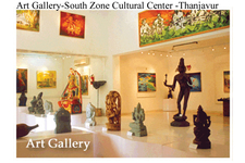 Art Gallery - South Zone Cultural Center, Thanjavur
