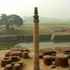 Ashokan Pillar At Vaishali - Bihar - India