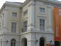 Empress Place Building