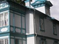 Aspazija's House
