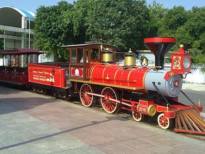 Atal Express Kankaria