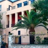 The Athens University Museum