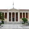 Nacional y Kapodistrian Universidad de Atenas