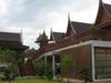 Ayutthaya Studies Institute