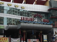 Abhirami Mega Mall