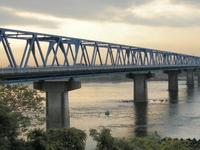 Aigi Bridge