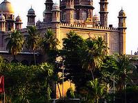 Andhra Pradesh Tribunal Superior de