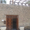 Entrance Of Aqaba Archeological Museum