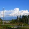 Bardufoss Air Station
