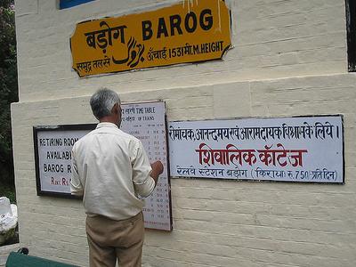 Barog Railway Station