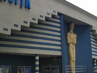 Bałtyk Cinema