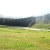 Beautiful View Sanasar Lake