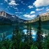 British Columbia Emerald Lake