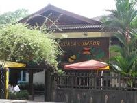 Butterfly Park KL