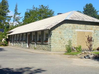 Balseiro Institute