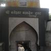 Baneshwar Temple Entrance