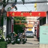 Main Gate Of Wat San Chao Chet