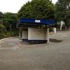 Box Hill Railway Station