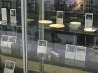 Aland Museum